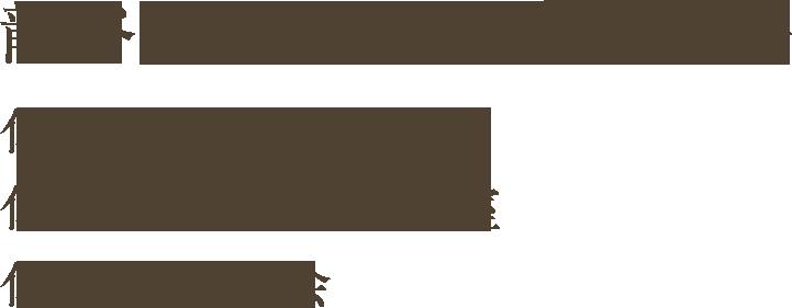 龍谷大学文学部歴史学科 仏教史学専攻 仏教史学合同研究室 仏教史研究会